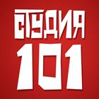 Дайджест 101: выпуск 02