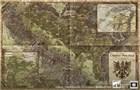 «WFRP4: Карта Рейкланда» в продаже!
