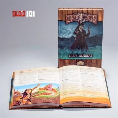 Deadlands: Книга Маршала 2 - фото 4515