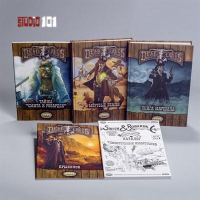 Deadlands: Книга Маршала 2 - фото 4517