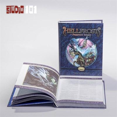 Hellfrost: Ледяное пекло - фото 4536