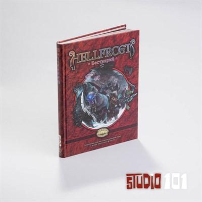 Hellfrost: Бестиарий - фото 4538