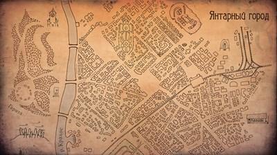 Карта Янтарного города - фото 4570