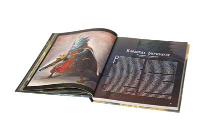 Город Врат. Книга волшебников - фото 4622