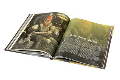 Город Врат. Книга волшебников - фото 4635