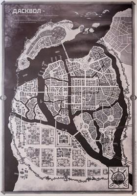 План города Дасквол - фото 4654