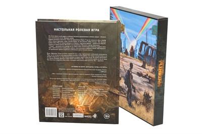 Мутанты. Точка отсчёта. Книга в коробе-пенале - фото 4681