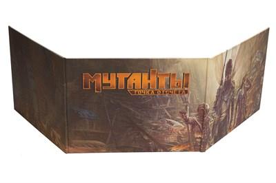 Ширма ведущего для игры Мутанты. Точка отсчёта - фото 4690