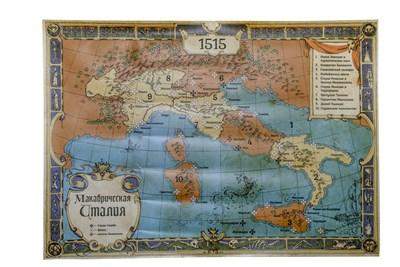 Карта Италии - фото 4739