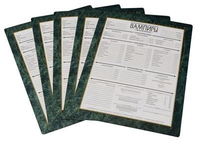 Набор бланков вампиров - фото 4805