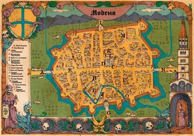 План Модены - фото 4862