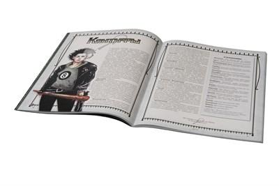 Малая книга знаний - фото 4953