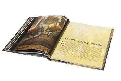 «Город Врат. Книга волшебников» в коробе-пенале - фото 5037