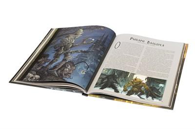 «Город Врат. Книга волшебников» в коробе-пенале - фото 5041