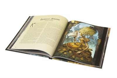 «Город Врат. Книга волшебников» в коробе-пенале - фото 5044