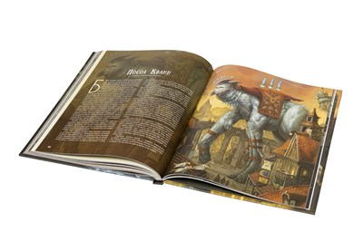 «Город Врат. Книга волшебников» в коробе-пенале - фото 5046
