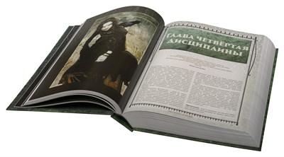 Вампиры: Маскарад. Классические правила - фото 5214