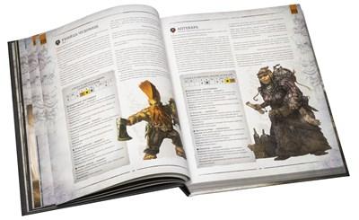 WFRP4. Книга правил - фото 5488