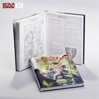 Ultima Forsan: Макабрический Ренессанс - фото 4543