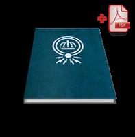 Тайны эхосферы. Премиум-издание  + PDF - фото 5024