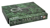 Вампиры: Маскарад. Классические правила в коробе - фото 5094