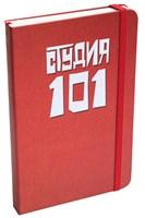 Фирменный блокнот «Студия 101»